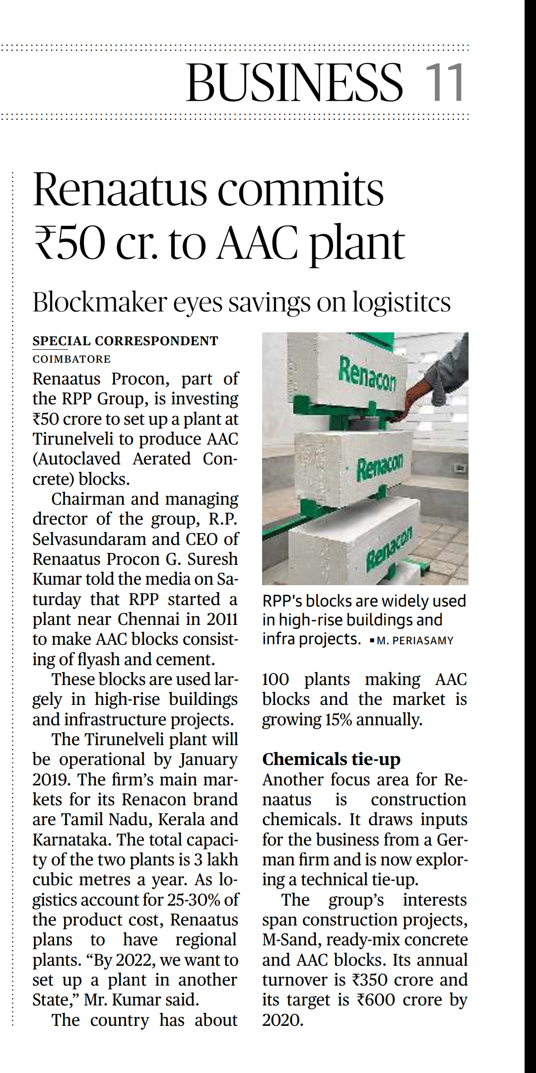 Renacon Commits Rs.50 Cr AAC Plant at Tirunelveli